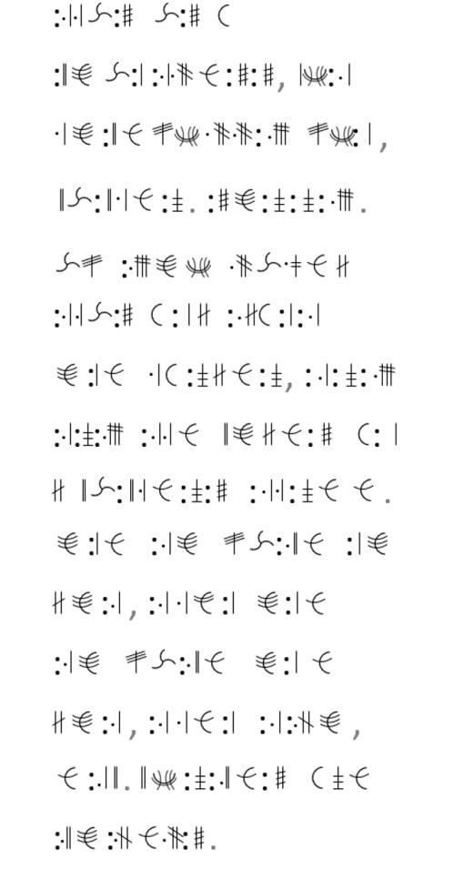 randomcode